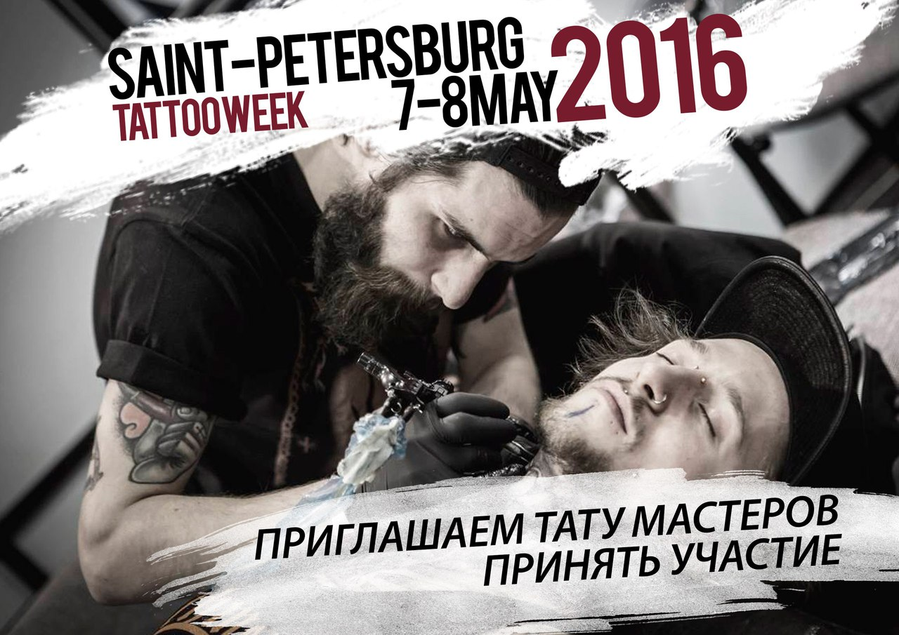 St.-Petersburg Tattoo Week-2016
