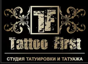 Тату студия First Tattoo